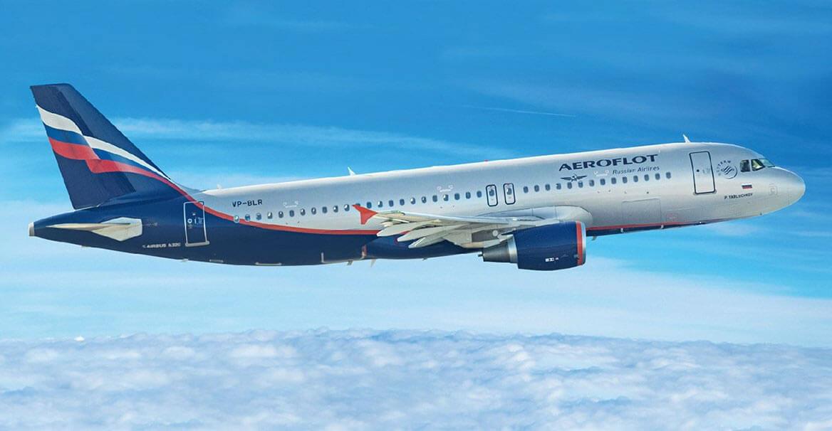 Aeroflot designada la marca aérea más fuerte del mundo